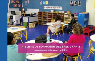 [EPF] Ateliers de formation des enseignants