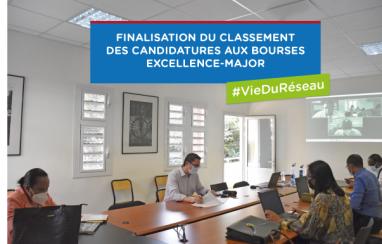 """Réunion """"bourse Excellence-Major"""""""