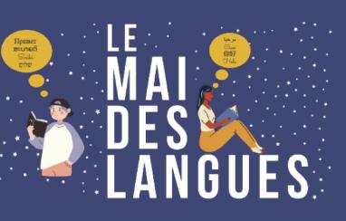 Le Mai des Langues   1ère édition